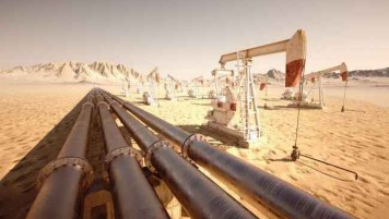 Royal Oil – How to Invest in Oil Industry